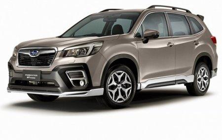 Subaru-Forester-il-gt-line